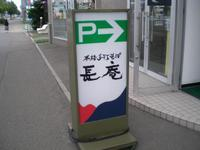 P6210009