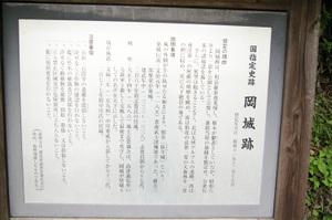 Imgp4648_2