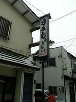 Image467