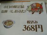 Image487